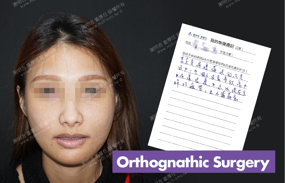 2018-03-27 3D Orthognathic Surgery
